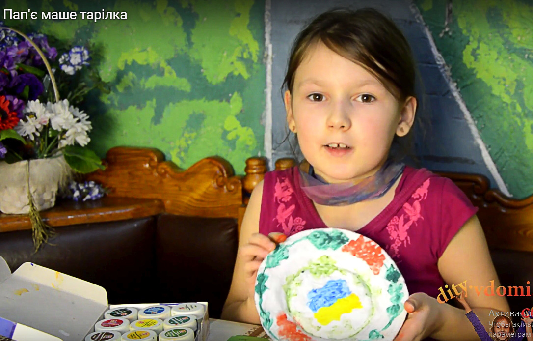 Тарілка з пап'є-маше